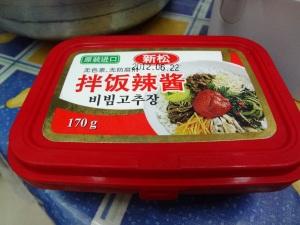 Chili Pepper Paste