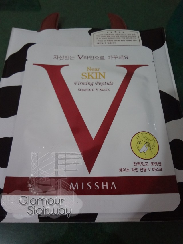 V Mask Packaging