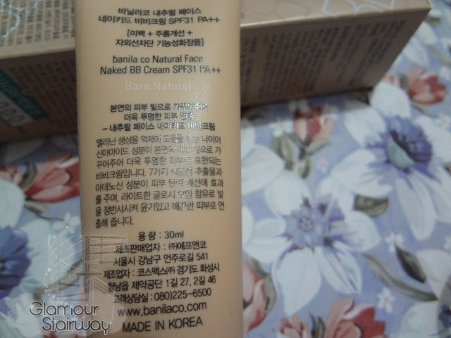 Banila Co Natural BB Cream written in Korean - keikoxoxo