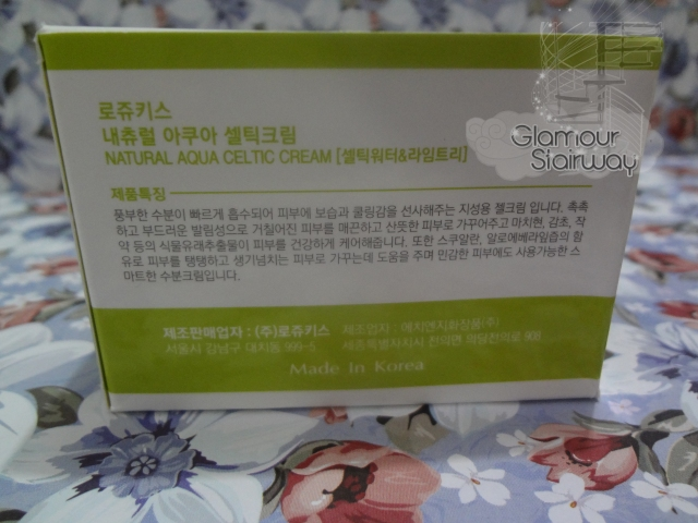 Rojukiss Natural Aqua Celtic Cream box1 - keikoxoxo