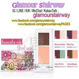 [BANILACO] Floral Seoul Harmony Two Eyes Shadow IDR230rb